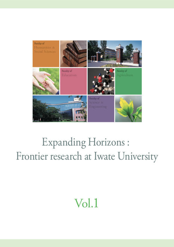 Expanding Horizons : Frontier research at Iwate University