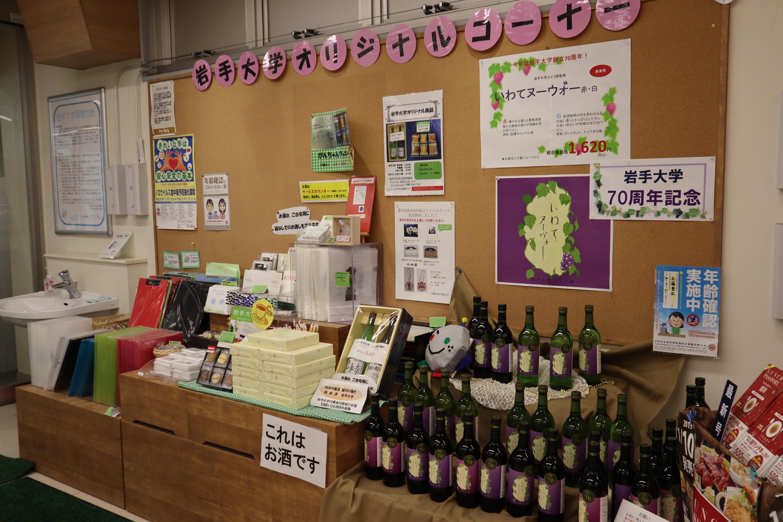 【発売開始】70周年記念・ぶどう部×エーデルワイン オリジナル ...